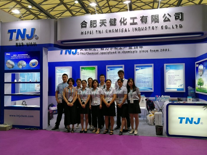 hefei tnj chemical industry co.ltd.
