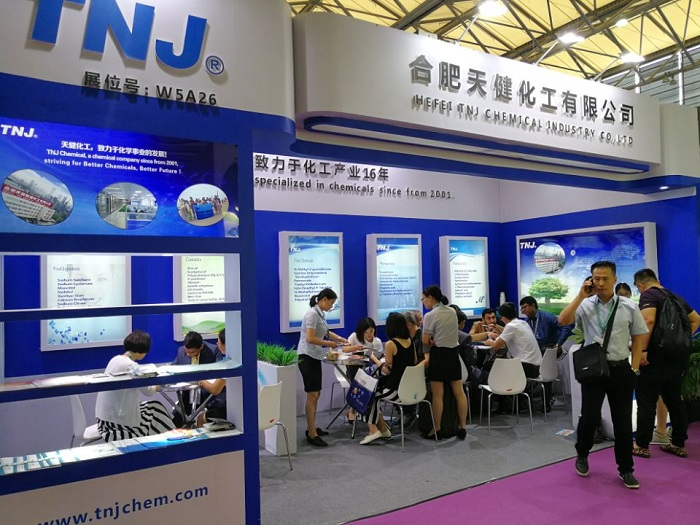 hefei tnj chemical