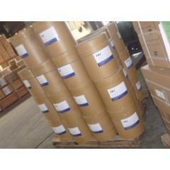 buy Nicotinamide CAS 98-92-0 suppliers