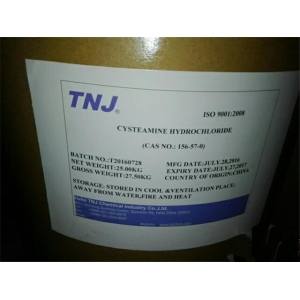 Buy Cysteamine Hydrochloride 99% At Factory Price From China Suppliers suppliers