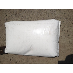 Dimethylsulfoniopropionate(DMSP) поставщиков