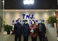 City Political & Legal Committee Leader visited TNJ Chemical for Work Check