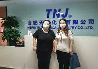 Governmental Leaders of Business visited TNJ Chemical for work check